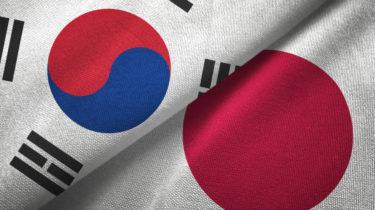 韓国の経団連「日本を1人当たりGDPで追い越した…しかし科学技術の競争力では大きく…」
