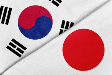 韓国経済紙「日本は韓国に優越意識も…失われた30年」「日本に長寿企業が多いのは老いた証拠」