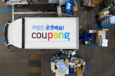 韓国クーパン、日本につづき台湾に進出 配達試験サービスを開始