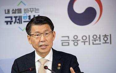 韓国の仮想通貨取引所200カ所が全て閉鎖される?金融委員長が可能性を言及