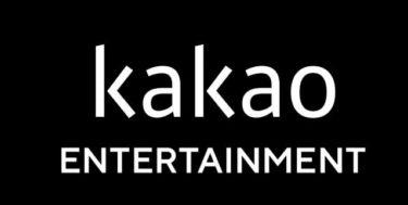 カカオが北米の小説と漫画プラットフォーム各社を買収…103億円投入