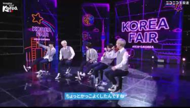 韓国が日本の若年層対象にオンラインイベント開催…コロナ後の観光回復を期待