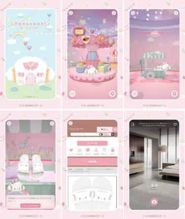 韓国AR企業、サンリオと共同でショッピングアプリ「こぎみゅんのおみせ」開発リリース