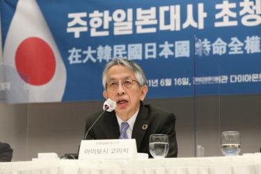 韓国の経団連が駐韓日本大使招き懇親会…ビジネストラックなど議論