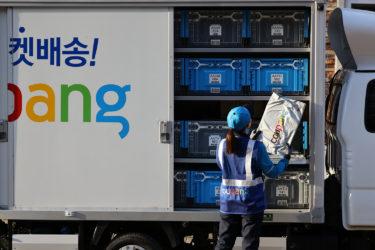 「クーパン日本法人が幹部ふくむ現地スタッフ採用開始」韓国紙報じる
