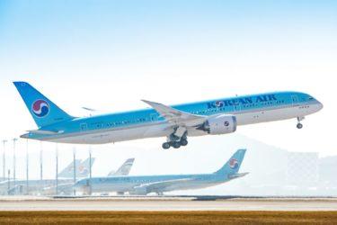 大韓航空が200億円規模のESG債券発行 「ボーイング787」導入に活用