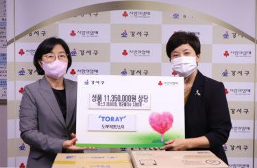 東レの韓国法人、ソウルでマスク2万枚など寄贈 「障害者福祉施設と低所得家庭向けのため」