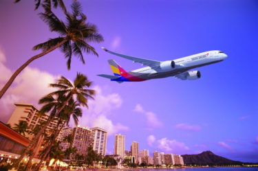 アシアナ航空が旧盆にハワイ路線を運航 コロナ陰性時隔離なしで旅行可能