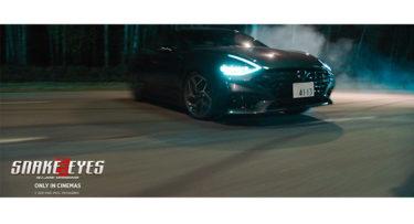 現代自動車の車が映画「スネークアイズ」に複数登場