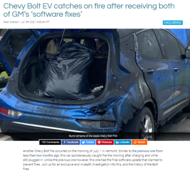 GMのボルトEV、韓国LG製のバッテリーモジュールを交換へ…リコール後も火災で