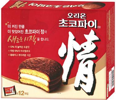 韓国のチョコパイがロシアで爆売れ? 累積売上約1千億円、工場追いつかず