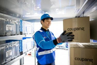 クーパン日本法人が不動産戦略を構築中か 「韓国のように大規模物流センターが難しい」韓国紙報道