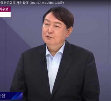 韓国捜査当局、ユン前検事総長を立件 野党有力大統領候補に打撃か