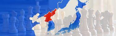 北朝鮮が文大統領の東京五輪出席を間接批判か 「日本の狡猾なメロディーに合わせて踊る格好」