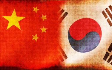 中国外交部、韓国政治家の発言を批判 「あれこれ言うべきではない」