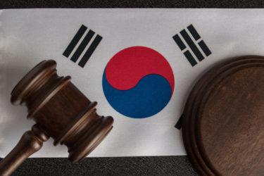 朴槿恵前大統領の私邸が3億6,500万円で落札  有罪判決の罰金未払いで差し押さえ