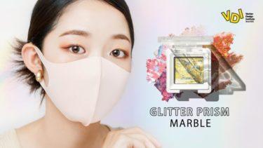 MISSHA×バンタンデザイン研究所「韓国メイクで映えるマスクメイク」コンテストを実施
