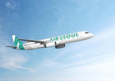 エアソウルが「金浦-高松上空」飛行を実施 機内で「高松クイズ」「讃岐うどん」など