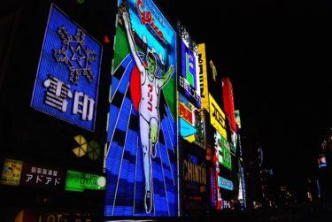 韓国経済紙「日本企業の英語力は危険」「グローバル市場で無視される理由」