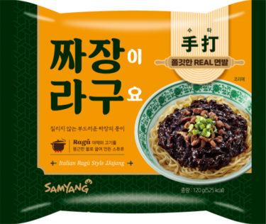 一見チャジャン麺だけど欧州料理? 気になる食品が韓国で発売