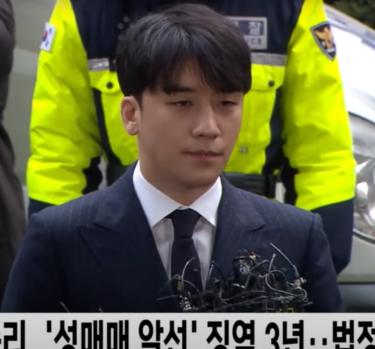 元BIGBANG・スンリの有罪判決 「日本の財閥子孫にも売春斡旋」韓国各紙報じる