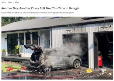 韓国LG賠償…GM「ボルトEV」が米でまた火災 もし屋内に駐車してたら…