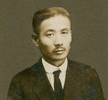 皇居に爆弾3発を投げ入れた「朝鮮人義士の手紙」が韓国の文化財に