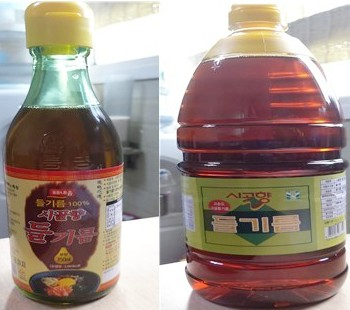 韓国でエゴマ油から発癌物質ベンゾビレン検出 「食べ物や薬品で相次ぐ…強力措置必要」農業メディア
