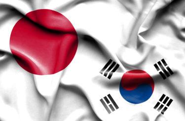 韓国紙「岸田政権で日本の韓国外しがさらに酷く」「祝電送っても無反応…厄介」