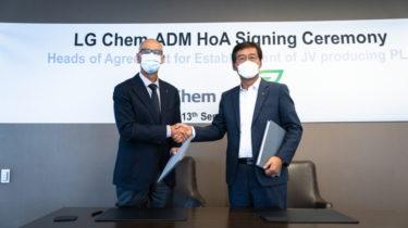 韓国LG化学、米穀物メジャーADMと合弁 需要急増のバイオプラ生産へ