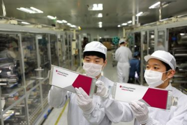 韓国LG、中国製錬企業の株式取得 電池素材のニッケル・コバルトを安定供給