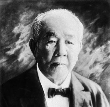 渋沢栄一が設立「朝鮮銀行」帳簿が韓国で発見 「公金を不正に支出…日本への賠償要求資料に」