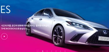韓国紙「レクサスは性能も良く満足度でも韓国で4冠」「車には問題無いが…日本の政治家が…」