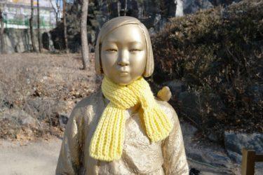 韓国紙「慰安婦問題で強制か自発かは本質ではない」「当時日本に公娼制あったが国際法違反」