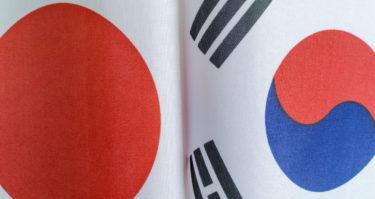 日韓・韓日議員連盟がきょう合同会議 首脳会談の事前交渉か