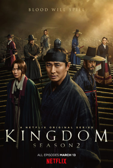 ネトフリの韓国ドラマ投資本格化で揺れる業界…得をするのは誰か?