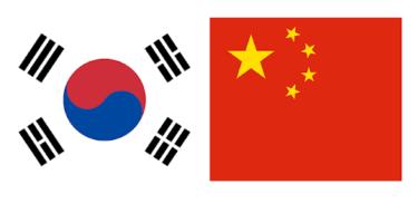 中国、韓国に「戦略的協力パートナー関係発展させよう」…外相訪問受け