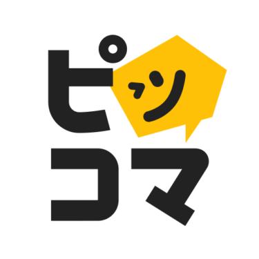 カカオジャパン、韓国ウェブ漫画を積極発掘…ピッコマ経由で世界へ