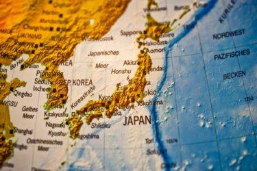 韓国紙「駐日韓国大使が北方領土で日本側に立ち批判」「歴史的に複雑…米のように中立的立場を」