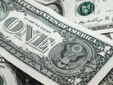 韓国機関投資家7社、米ファンドに約500億円投資