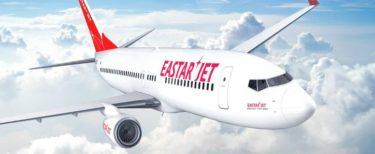 イースター航空が売却、108億円で韓国ゴルフ場運営企業に…日本などからゴルフ客誘致へ