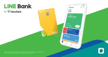 LINEが韓国金融大手と組みインドネシアで「LINE Bank」を開始