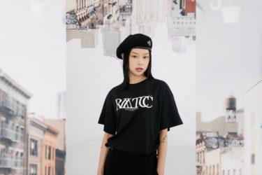 SEVENTEENも着用の韓国人気ブランド「ロマンティッククラウン」が日本公式で夏セール 限定水着も