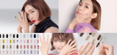 紗栄子がCM出演へ 韓国ジェルネイルシール「ohora」が⽇本ECサイト開設 日本限定デザイン発表