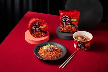辛ラーメンの「汁なし版」が発売へ 日本発レシピなどトレンドを反映