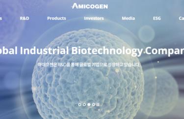 韓国バイオ企業「アミコゼン」、プラズマ技術持つ「メディプル」の持分33%取得