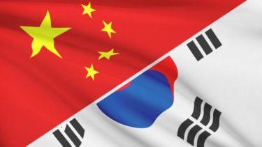 中国で韓国ブランドの商標侵害が頻発 訴訟余力ない対象を狙い撃ち→利益要求
