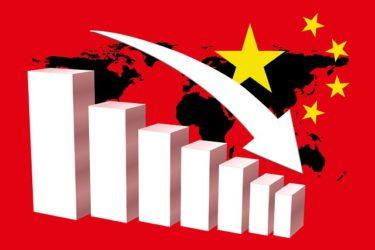 ゴールドマン、中国政府の規制受け「MSCIチャイナ指数」の投資判断を引き下げ