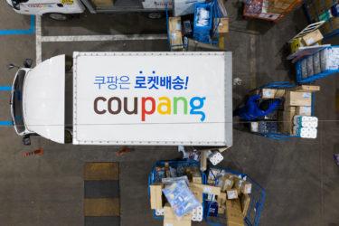 【解説】韓国ECの巨人「クーパン」とは? 創業から孫正義との出会い、9兆円時価総額、日本進出まで