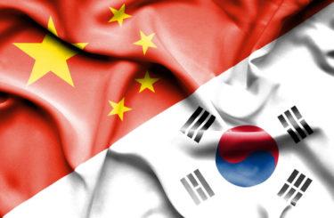 韓国銀行「中国の金融緩和→韓国に資金流入し輸出も増加させる…しかし」